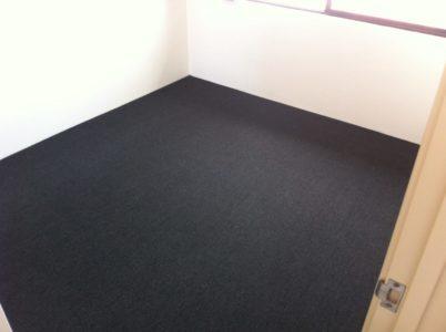 Nedlands 2015 Carpet Steam Clean reasonable price
